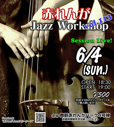 JazzWorkshop113