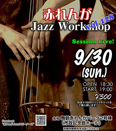 JazzWorkshop128