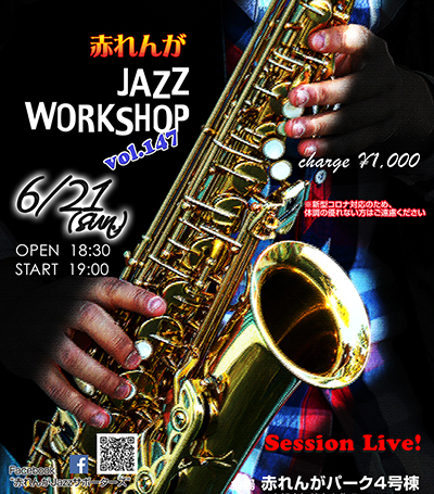 JazzWorkshop147